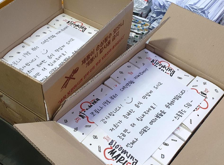 전달한 마리와 손편지 사진.jpg